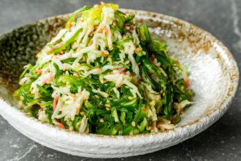 Crabmeat Seaweed Salad