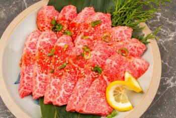 Wagyu Lifter Meat